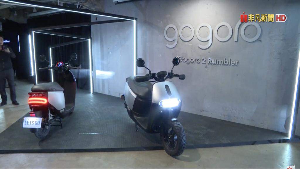 Gogoro 2 Rumbler
