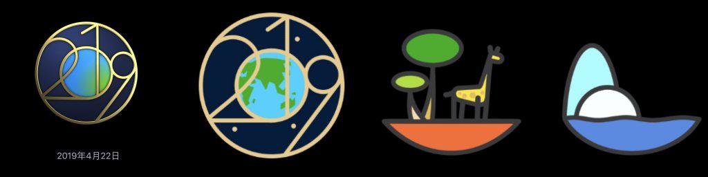 2019 世界地球日挑戰