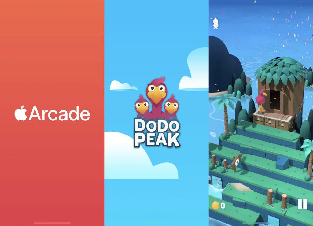 iOS 13、Apple Arcade