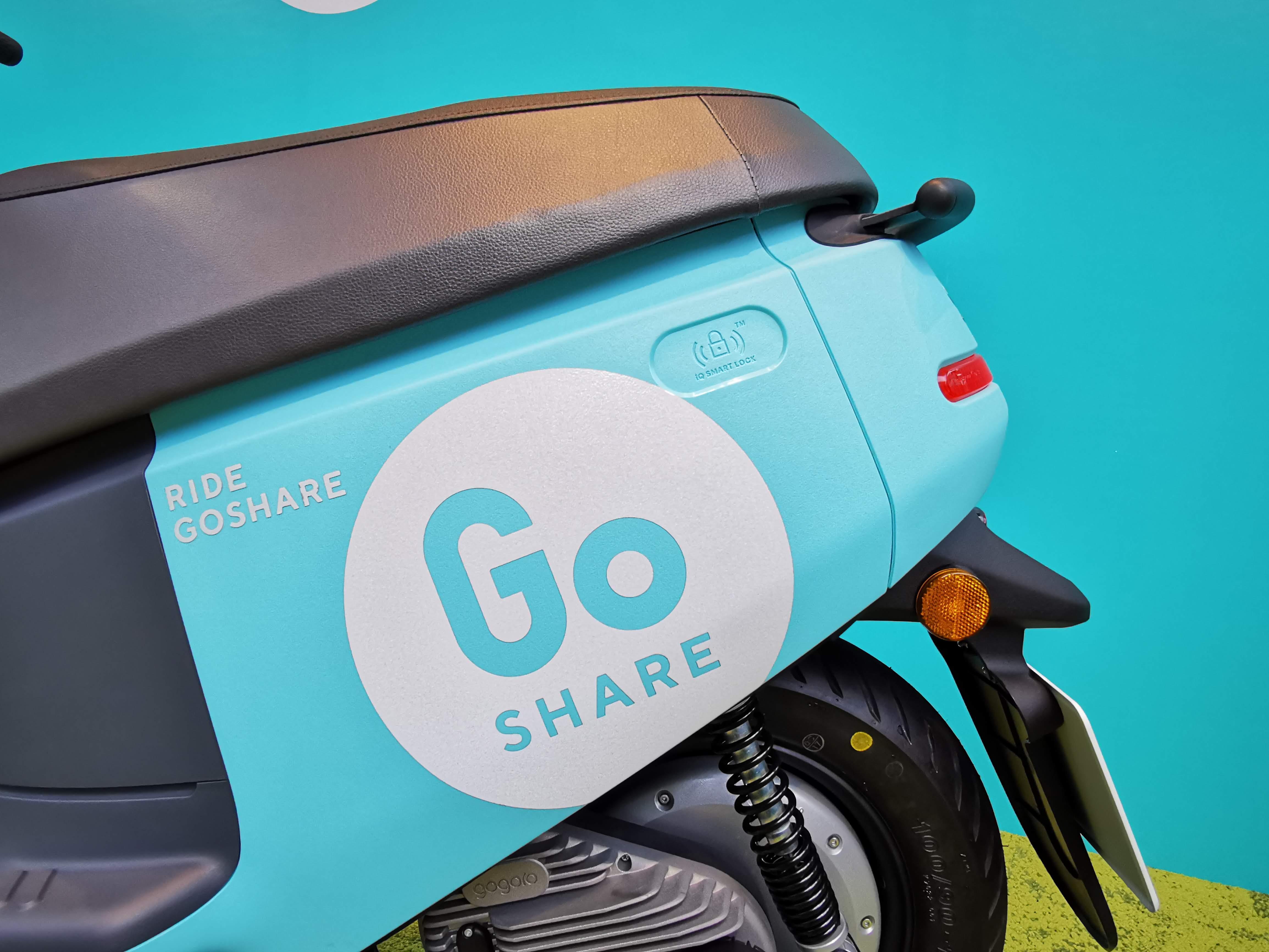 GoShare 的 Gogoro VIVA 車型也加裝了後扶手,'讓後座乘客更為安全,同時也在停車、架車的使用上也更為輕鬆方便。