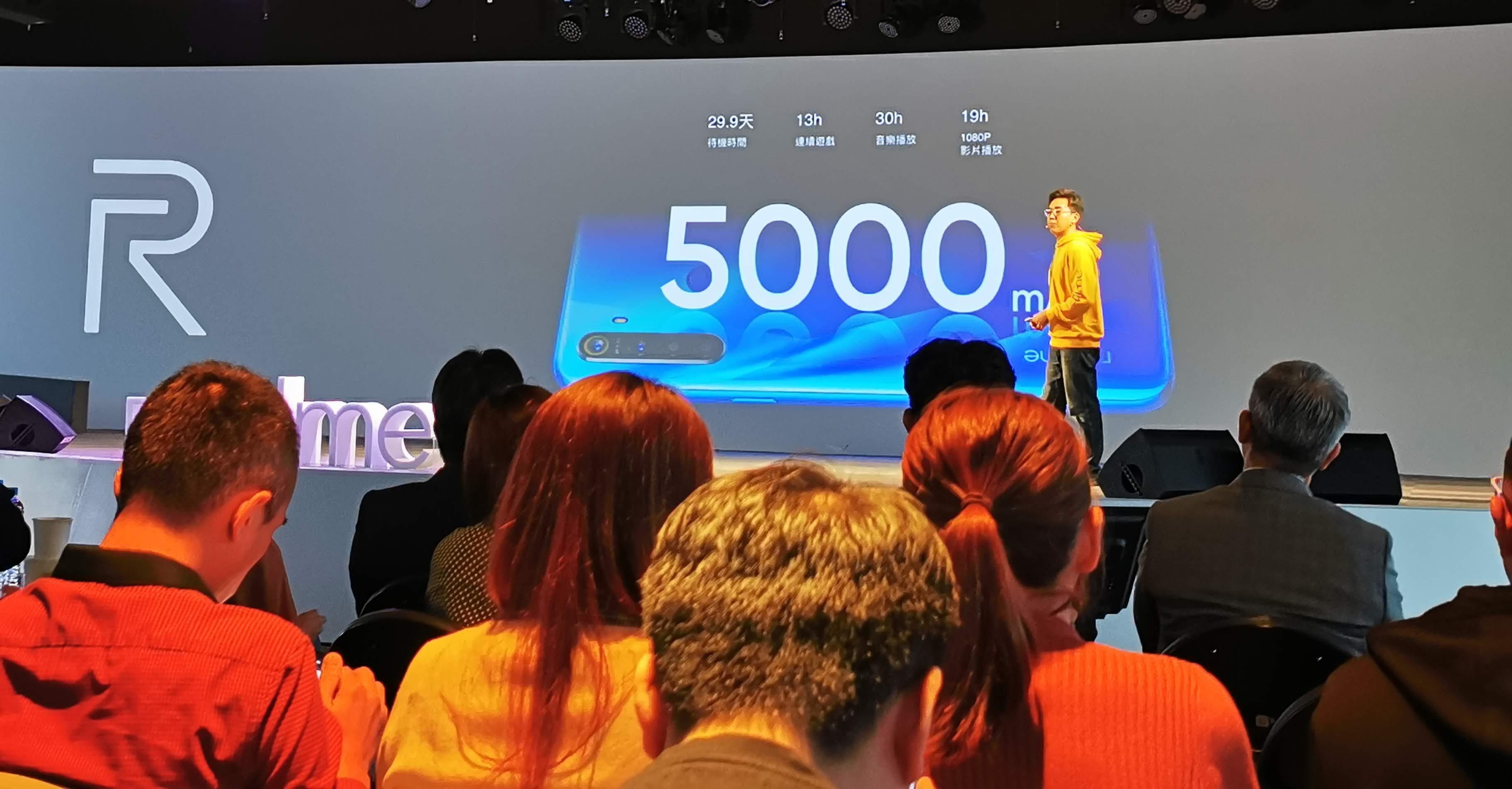 realme 5 採用高通 Snapdragon 665的處理器,更擁有超強續航的 5000 mAh大電池