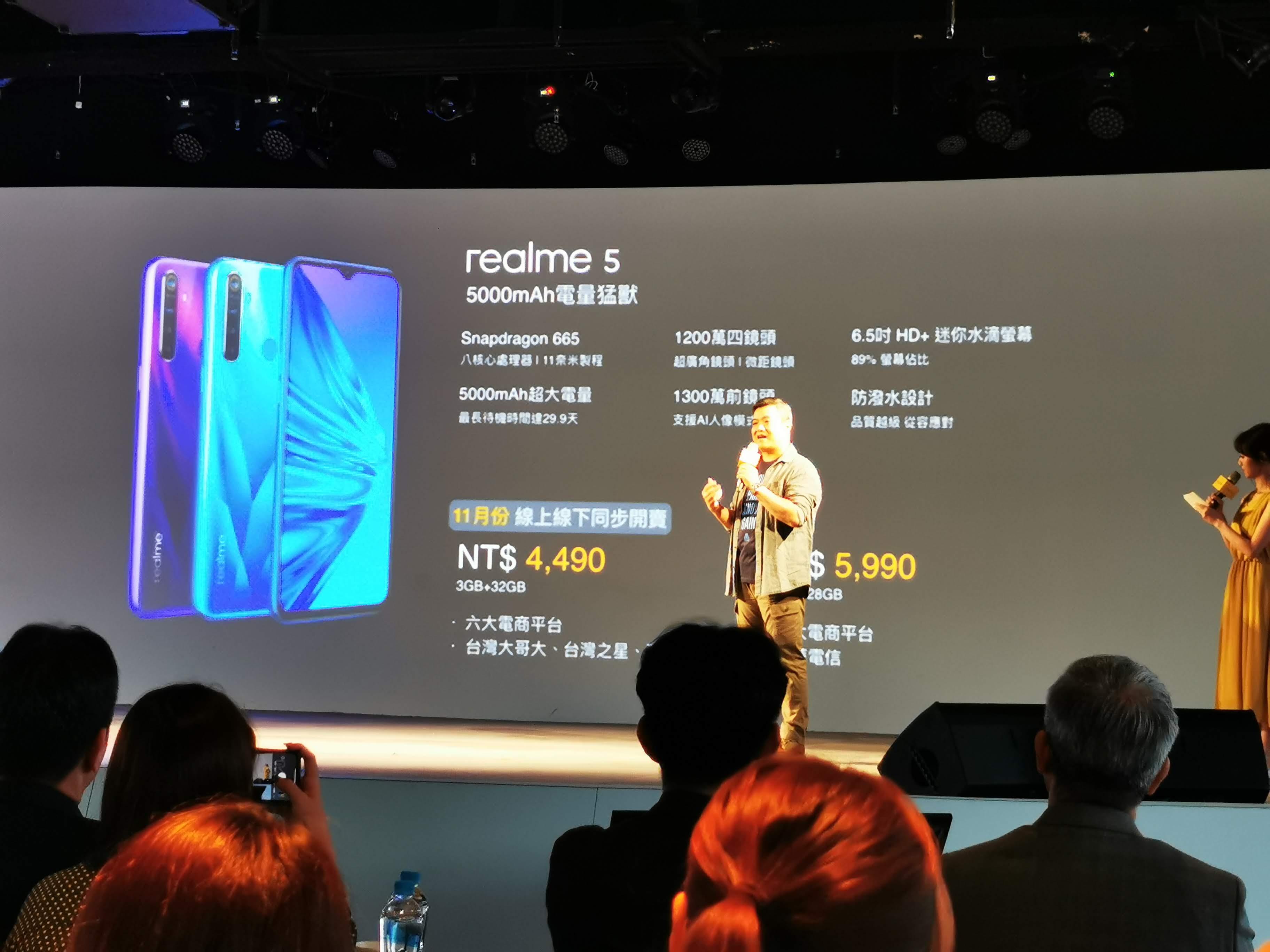 realme 5 提供電晶紫、電晶藍兩色,並推出兩種版本,3+32GB售價4,490元,4+128GB售價5,990元,