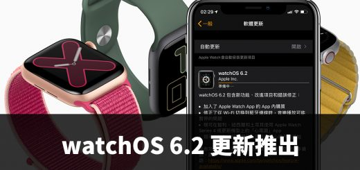 watchOS 6.2、Apple Watch