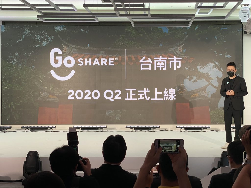 GoShare 台南、Ai-1 Comfort、宏佳騰