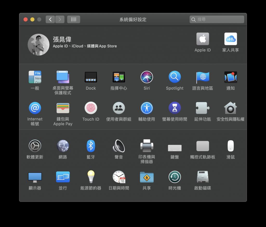 macOS 10.15.4 補充更新