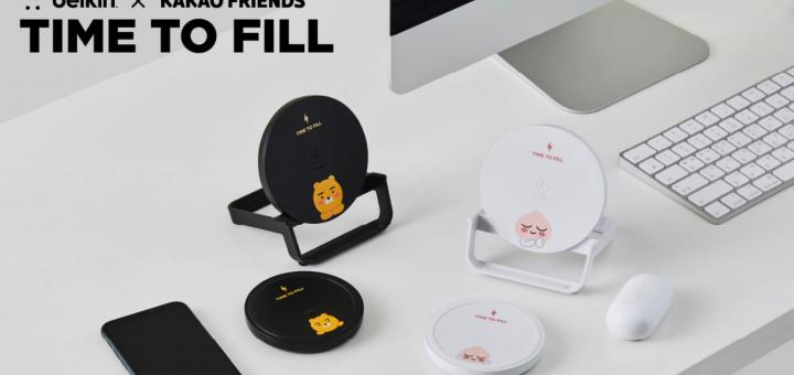 Belkin、KakaoTalk、KakaoFriends、無線充電板