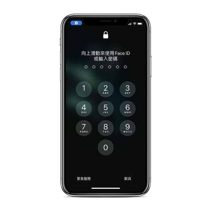 iOS 13.5、Face ID、武漢肺炎、COVID-19