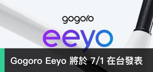 Gogoro Eeyo