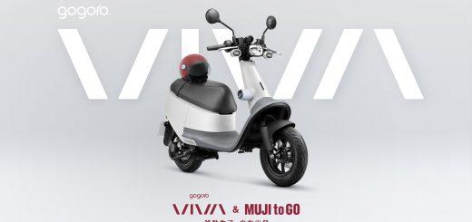 Gogoro VIVA Plus 無印白