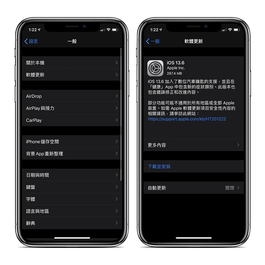 iOS 13.6