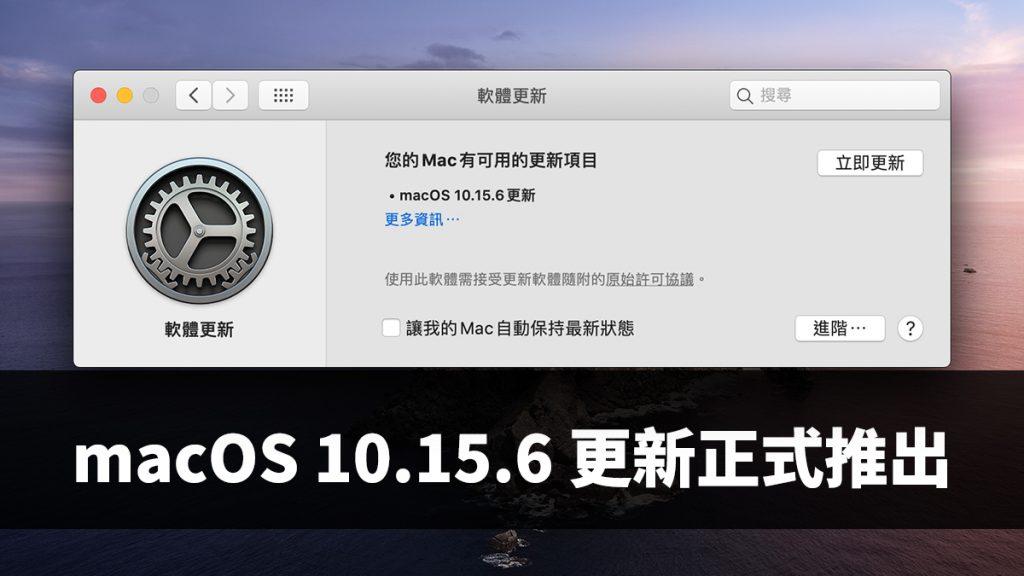 macOS 10.15.6