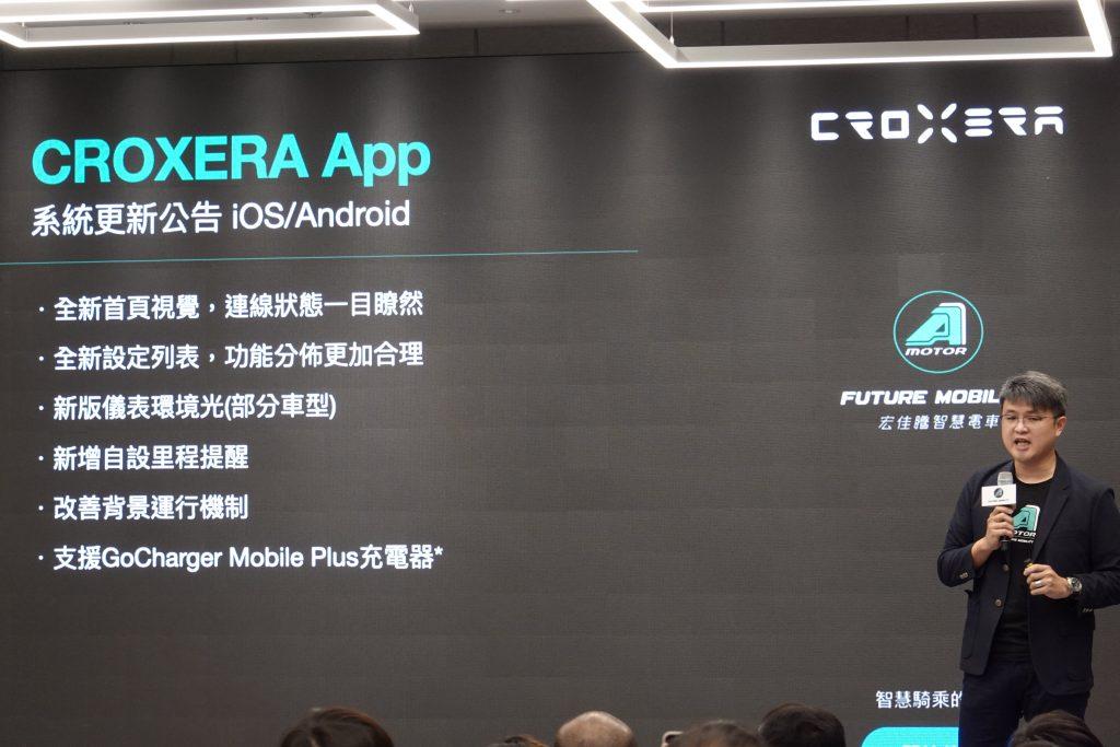 CROXERA 2.4