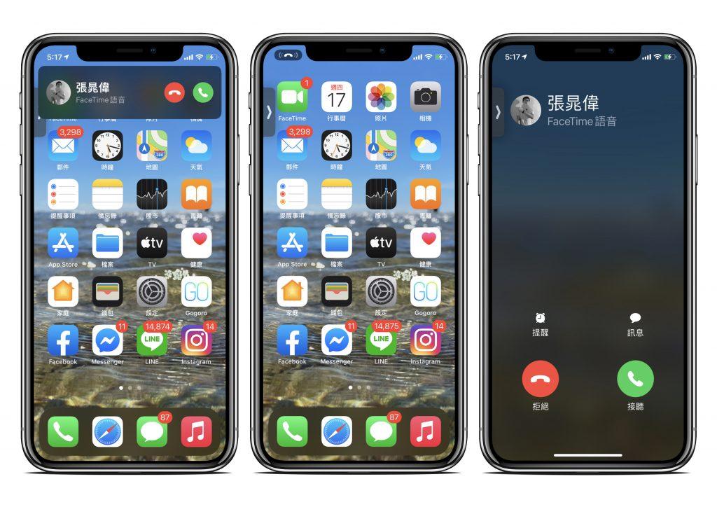 iOS 14 更新