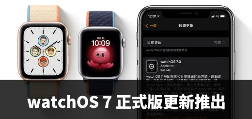 watchOS 7 更新