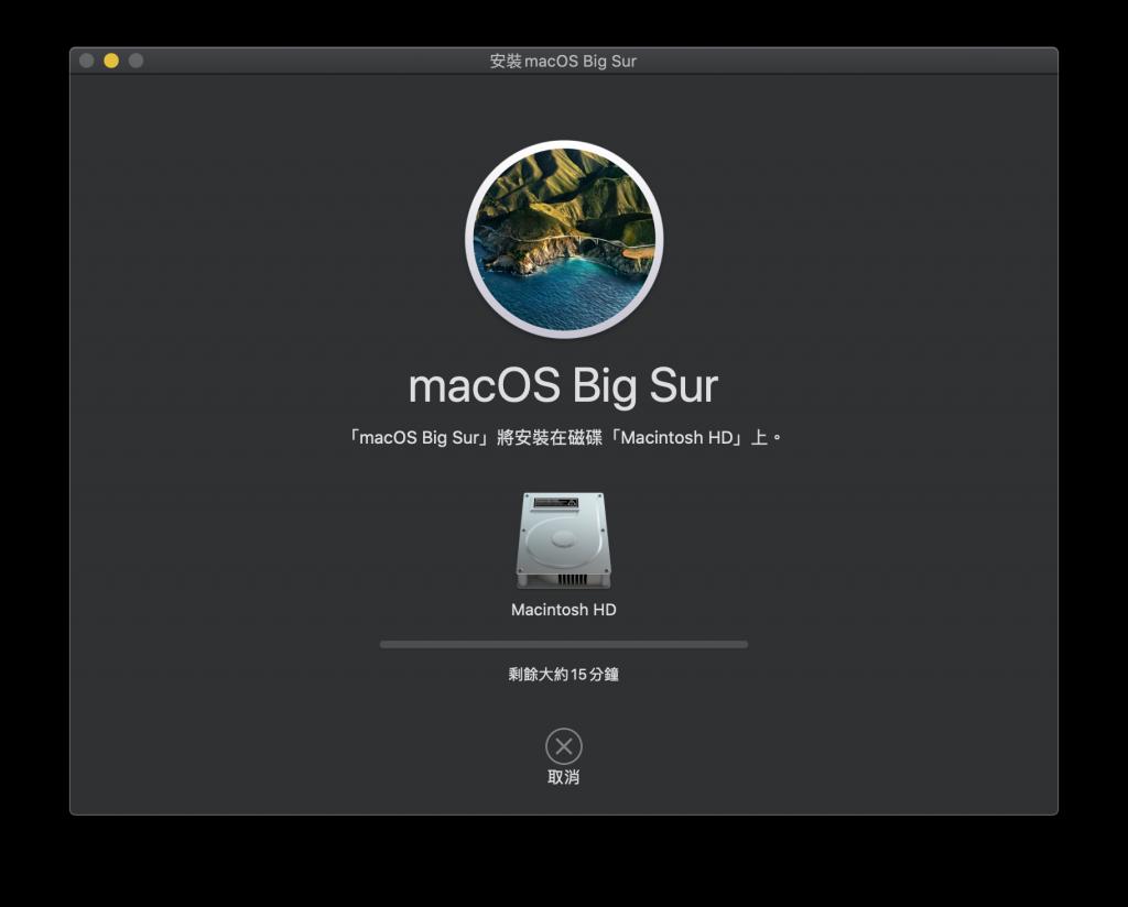 macOS 11.0.1 Big Sur