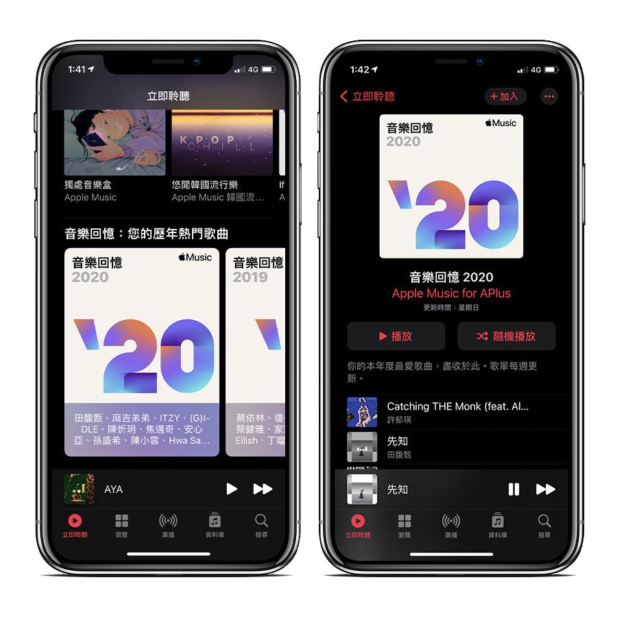 Apple Music 年度回顧