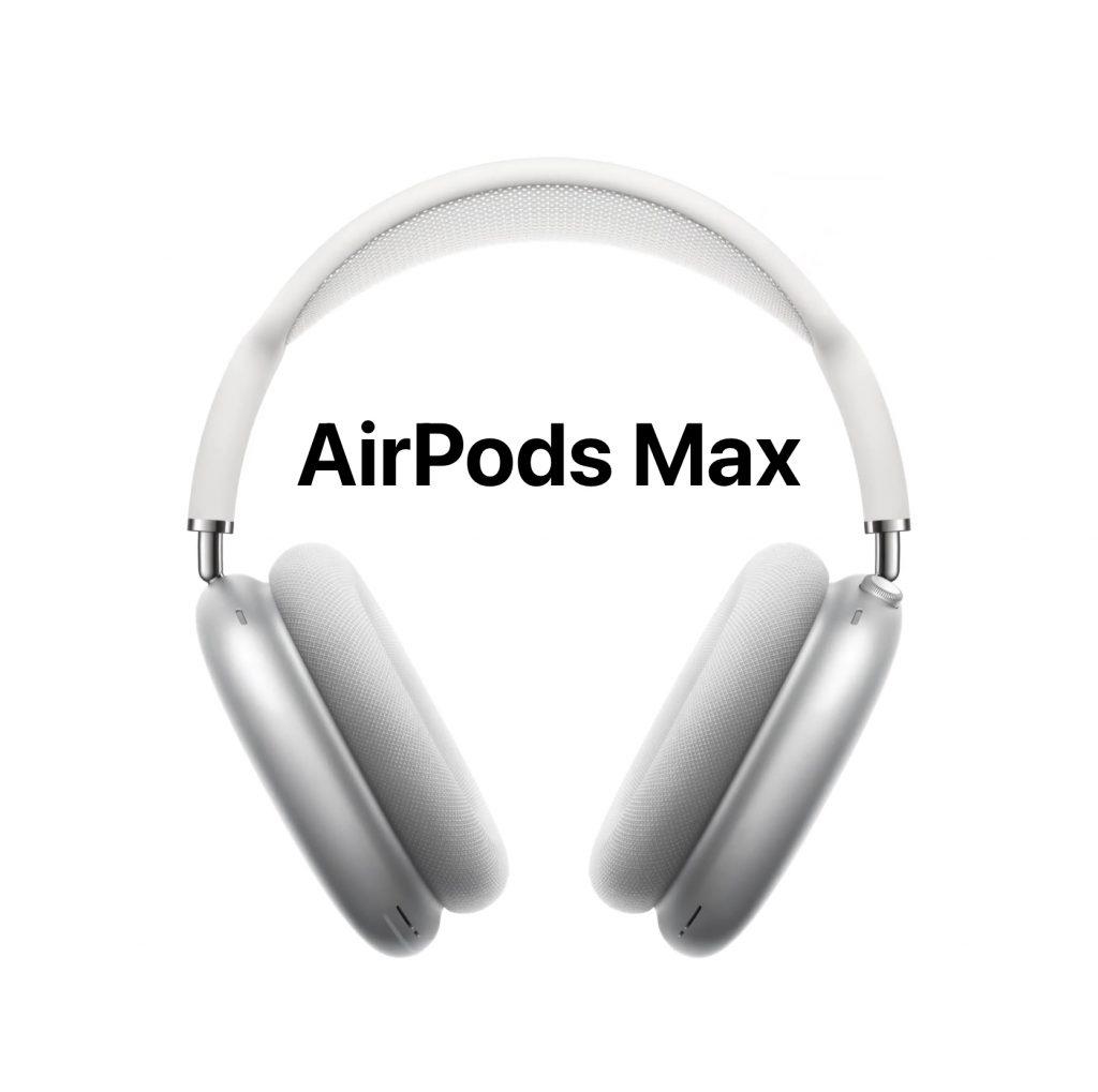 iOS 14.3、AirPods Max