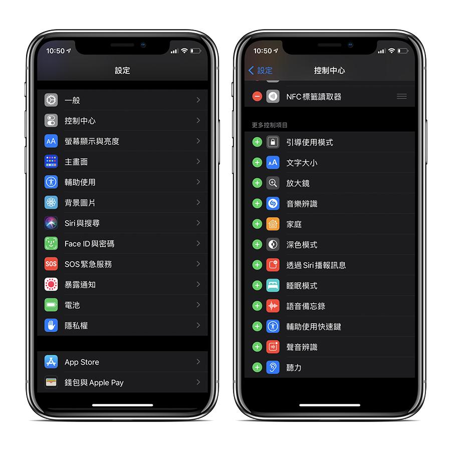 iPhone 內建 Shazam 功能