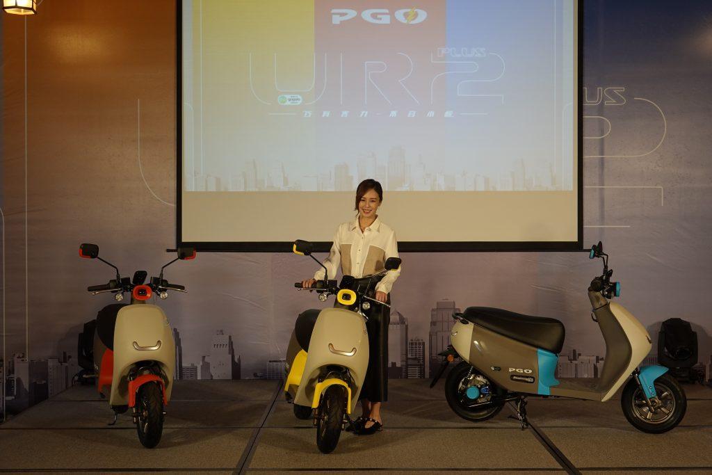 PGO Ur2 Plus、PBGN