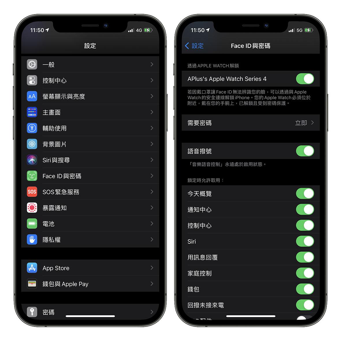 iOS 14.5、Apple Watch 解鎖 iPhone