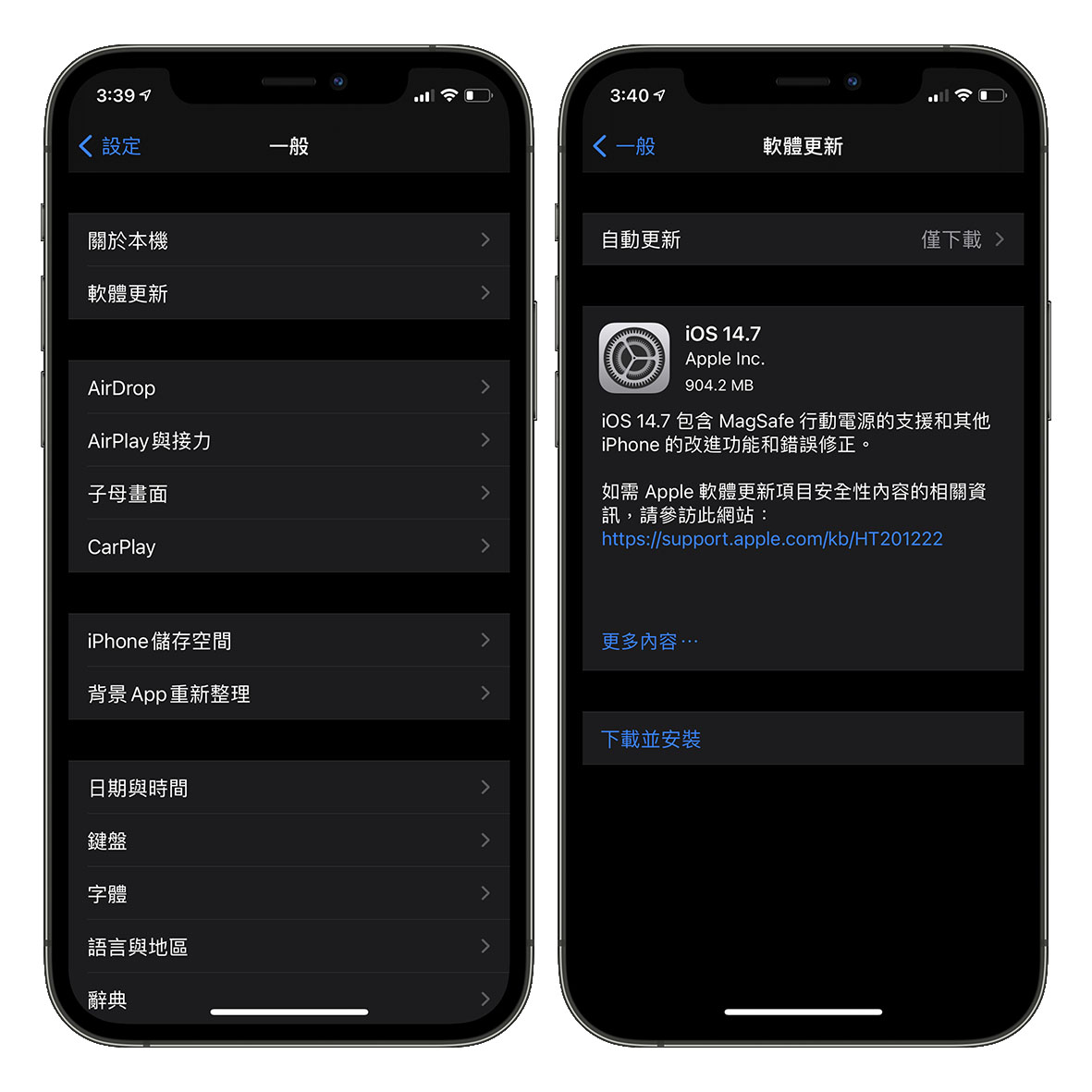 iOS 14.7、Apple、iPhone