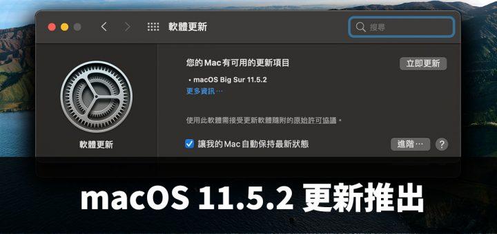 macOS 11.5.2