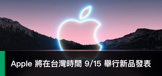 Apple Special Event 2021 Sep