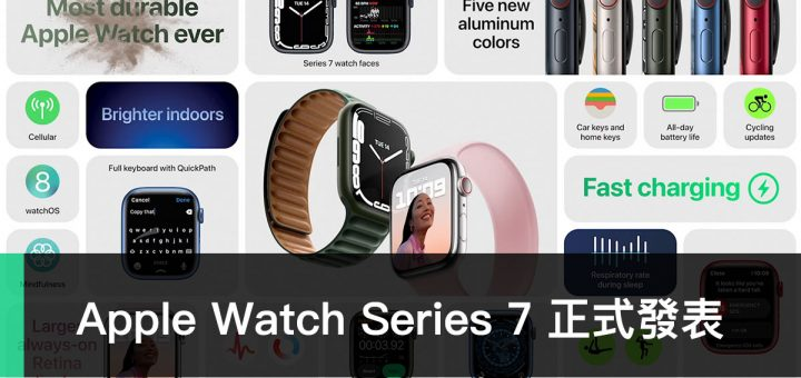 Apple Watch Series 7、Special Event